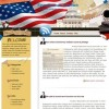 Free WordPress Theme – Star Spangled Banner