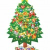 Christmas Tree Vector Collection
