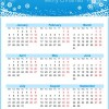 2014 Calendar Christmas Vector Graphic